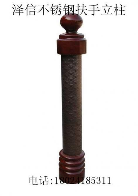 不锈钢夹木立柱