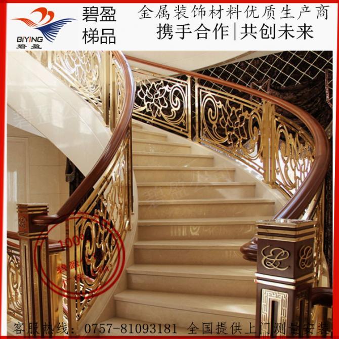 2016年新款(碧盈)奢华别墅铜楼梯,皇者尊享图片